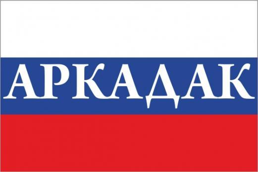 Флаг России с названием города Аркадак