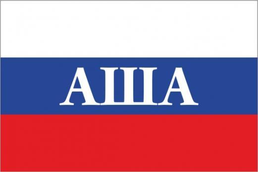 Флаг России с названием города Аша