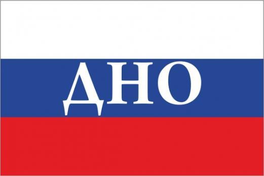 Флаг России с названием города Дно