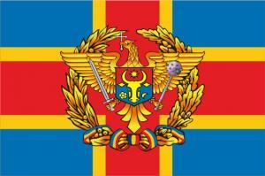 Флаг организации Вооружённые силы Молдавии