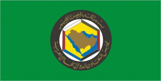 Флаг Организации Совет сотрудничества арабских государств Персидского залива