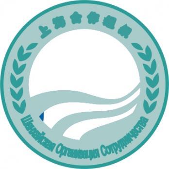 Флаг Организации Шанхайская организация сотрудничества(ШОС)