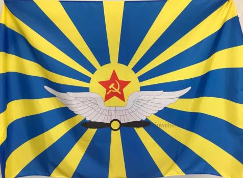Флаг Военно-воздушные силы, СССР(ВВС СССР)