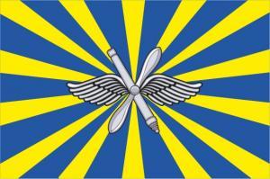 Флаг Военно-воздушных сил РФ (ВВС РФ)