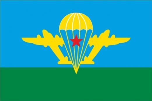 Флаг Воздушно-десантные войска СССР (ВДВ, СССР)