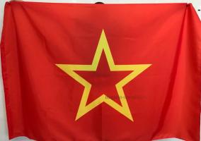 Флаг Вооружённые Силы Российской Федерации(ВС России)