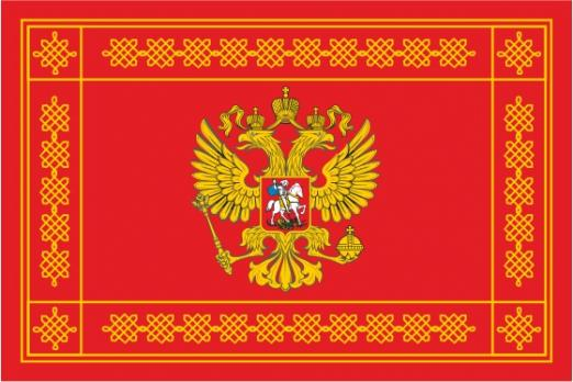 Флаг Знамя Армии России, 2