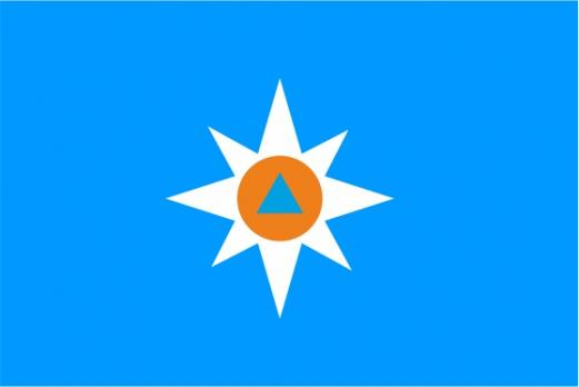Флаг Ведомства Министерство Российской Федерации по делам гражданской обороны, чрезвычайным ситуациям и ликвидации