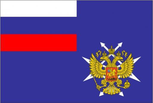 Флаг Министерства связи и массовых коммуникаций