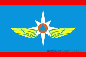 Флаг авиации МЧС