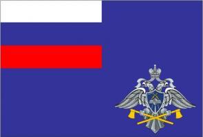Флаг Спецстроя России