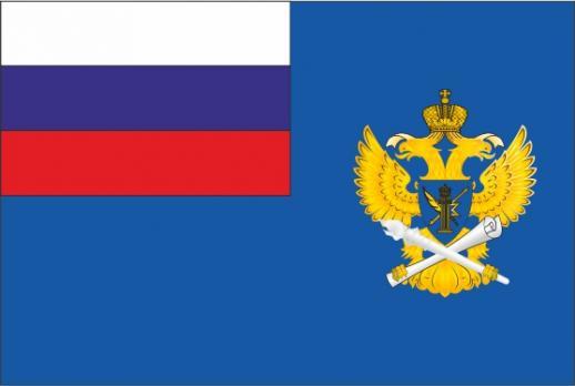 Флаг Федеральной службы по надзору в сфере связи, информационных технологий и массовых коммуникаций
