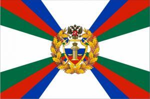 Флаг Военного суда России