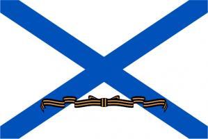 Флаг Гвардии ВМФ