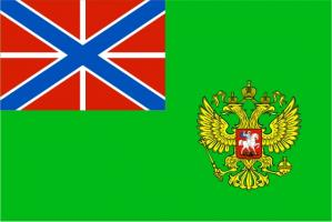Флаг Директора ФСБ