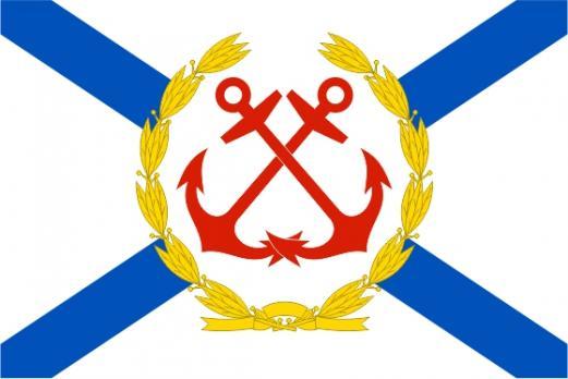 Флаг начальника Главного штаба ВМФ России
