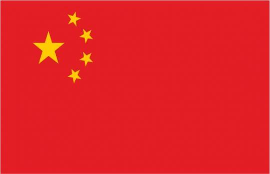 Флаг Китайской народной республики(КНР, Китай)