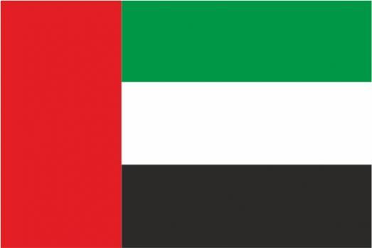 Флаг Объединённых Арабских Эмиратов (ОАЭ)