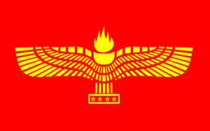 Флаг Арамеев(Арамейцев)