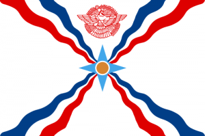 Флаг Ассирийцев