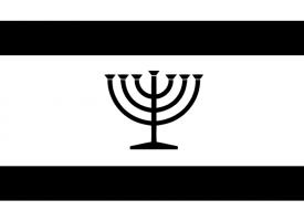 Флаг Евреев