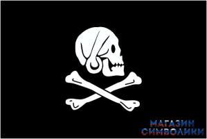 Пиратский флаг Генри Айвери