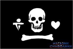 Пиратский флаг Стида Боннета