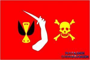 Пиратский флаг Кристофера Муди