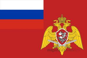 Флаг Федеральной службы войск национальной гвардии РФ
