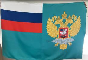Флаг министерства иностранных дел РФ (МИД России)