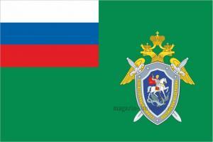 Флаг Следственного комитета России