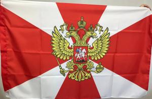 Флаг внутренних войск МВД России (ВВ МВД)