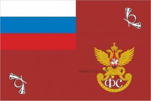 Флаг Государственной фельдъегерской службы
