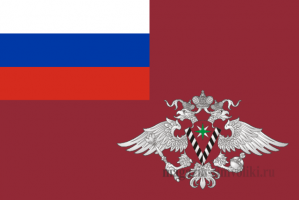 Флаг федеральной миграционной службы РФ