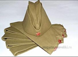 Пилотка СССР со звездой.