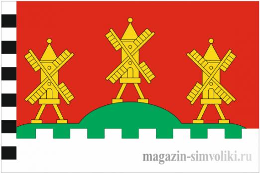 Флаг Добровольска (Калининградская область)