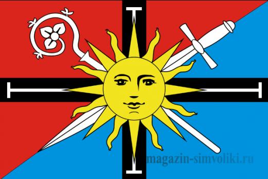 Флаг Светлогорского района (Калининградская область)