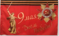 Флаг День Победы Орден ВОВ