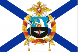 Флаг  ОБС и РТО ВВС СФ - Отдельный батальон связи и радиотехнического обслуживания ВВС Северного Флота 2