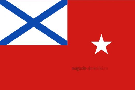 Флаг ВМФ Командира соединения кораблей