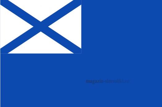 Флаг ВМФ Флаг судов (катеров) Вспомогательного флота Военно-Морского Флота.