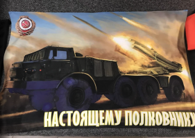 Флаг Полковнику артиллерии