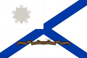 Флаг ВМФ Гвардейский орденский военно-морской флаг