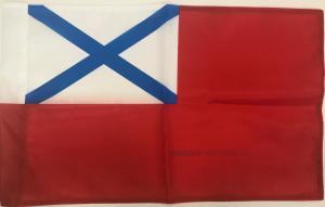 Военно-морской флаг кораблей (катеров) и судов внутренних войск