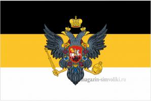 Флаг Российской Империи с гербом 1730 года