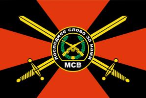 Флаг мотострелковых войск с мечами(МСВ)