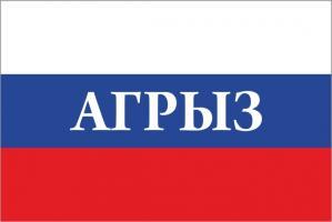 Флаг  России с городом Агрыз