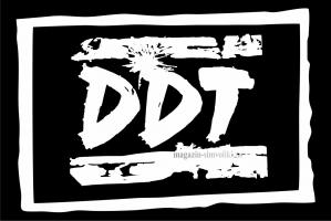 Флаг группы ДДТ