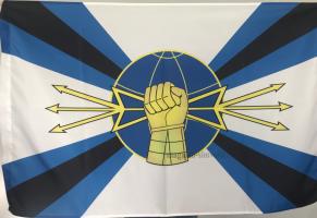 Флаг войск РЭБ радиоэлектронной борьбы