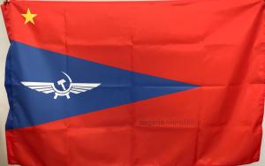 Флаг Аэрофлота СССР